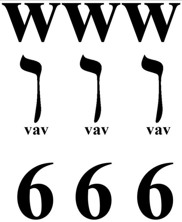 666-w-y-letra-vav-en-hebreo