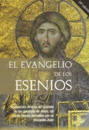 0016082_el-evangelio-de-los-esenios-edmon-bordeaux-szekely_600